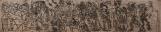 Autor: Gilberto Aceves Navarro / T: La Conquista 05 / aguafuerte y aguatinta / 10x50 cm - 18x62 cm / Ed: 24