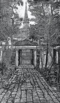 Autor: Humberto Baca / T: Interior del Panteón de Belén / aguafuerte / 83x50 cm / Ed: 13