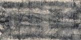 Autor: Humberto Baca / T: Poema en lámina / aguafuerte y chine colle / 40x78 cm