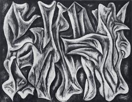 Autor: José Fors / T: Abstracto / aguatinta / 35x44 cm - 54x65 cm / Ed: 24